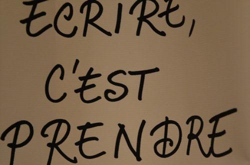 Article : Parisa Reza: l'écriture de l'entre-deux !