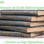 (Mon) dictionnaire de l'arabe dialectal égyptien: tome 1.