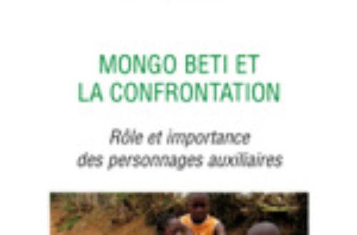 Article : Rôle et importance des personnages auxiliaires dans l'oeuvre de Mongo Béti