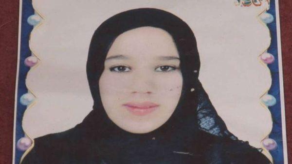 Martyrisée par des violeurs remis en liberté, Khadija Souidi s'est immolée par le feu / Afropolitanis