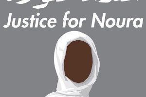 Sodfa Daaji_Justice For Noura